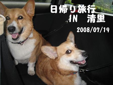 清里1.JPG