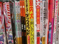 オレンジ本.jpg
